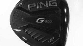 PING G410LSTドライバー