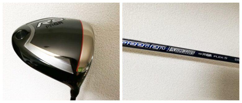PRGR RS Eドライバー画像