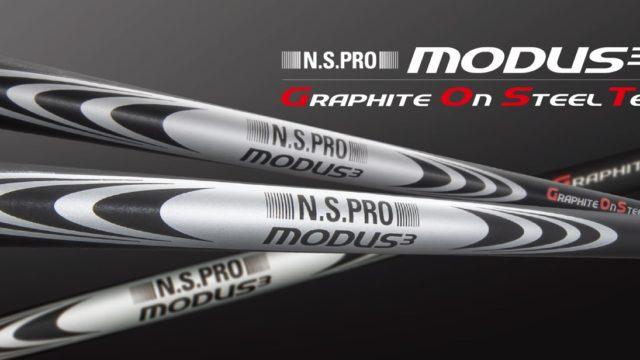 modus3 graphite on steel