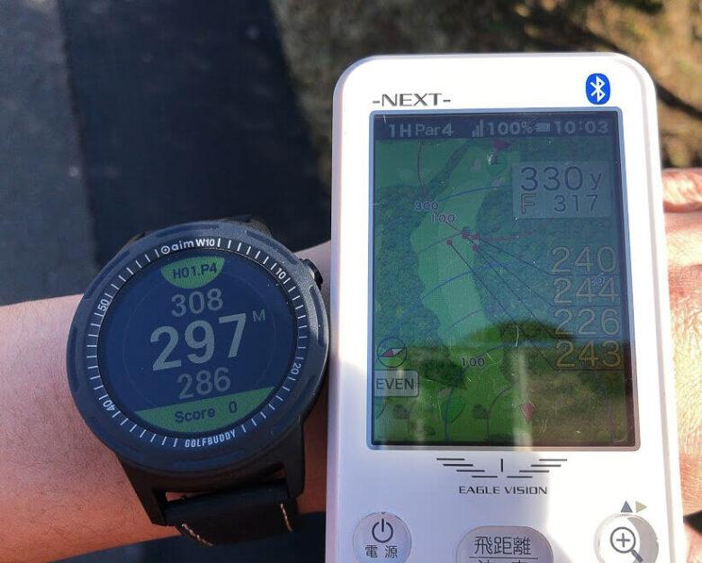 golfbuddyメートル表示