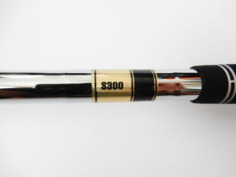 ダイナミックゴールドS300