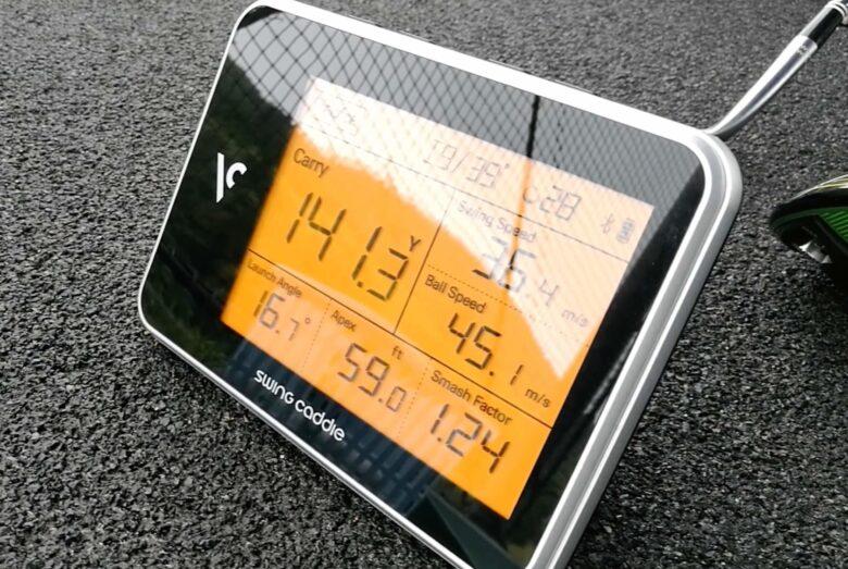 SC300本体の距離表示