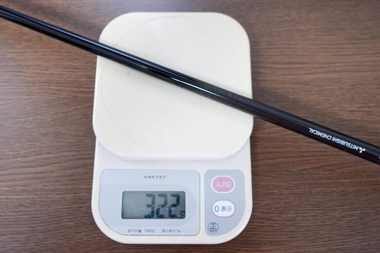 TENSEI AV RAWオレンジ総重量