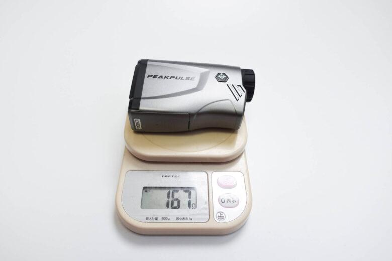 ピークパルスシルバーの重量