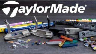 テーラーメイドMyTPカスタムパターを発売