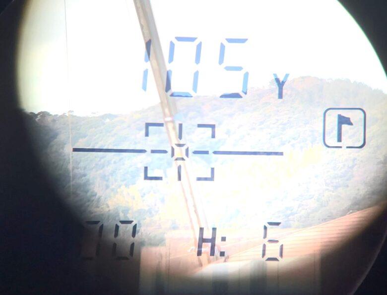 ボルビック レンジファインダV2ピンモード