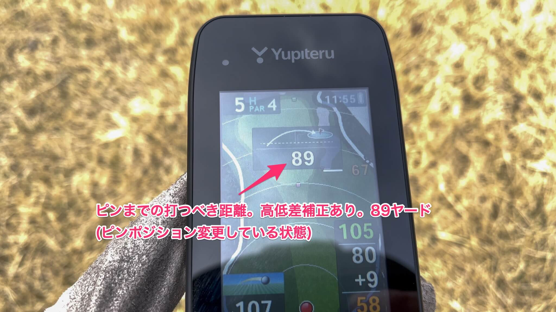 ユピテル打つべき距離89ヤード