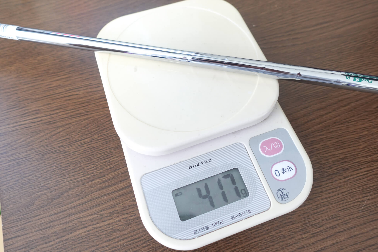キャロウェイAPEX21総重量