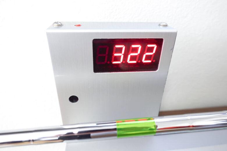 キャロウェイAPEX DCB21振動数