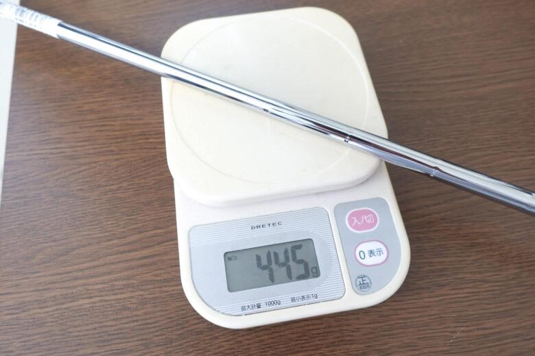 キャロウェイAPEX PRO21総重量