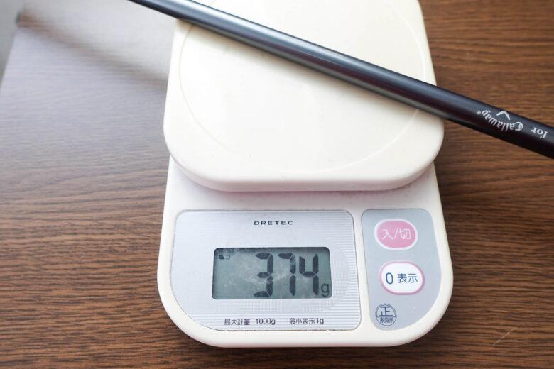 キャロウェイAPEX PROユーティリティ21総重量