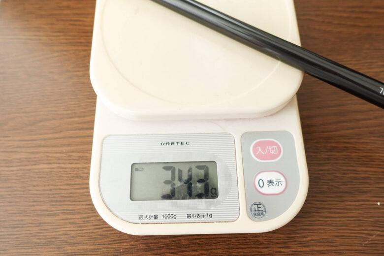 キャロウェイAPEXユーティリティ21総重量