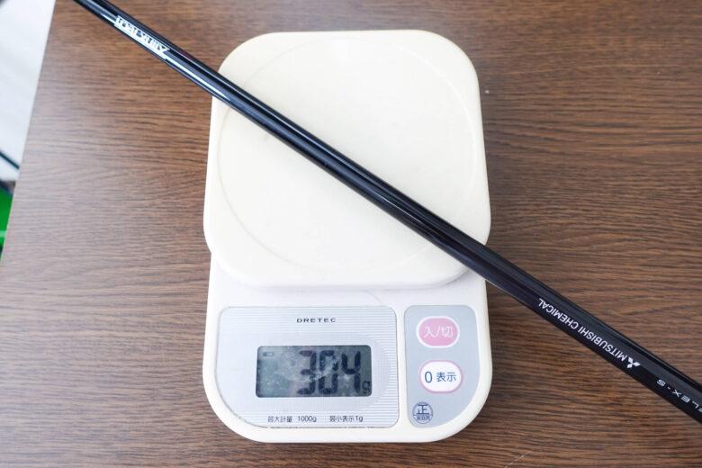 TENSEI PRO WHITE 1K総重量