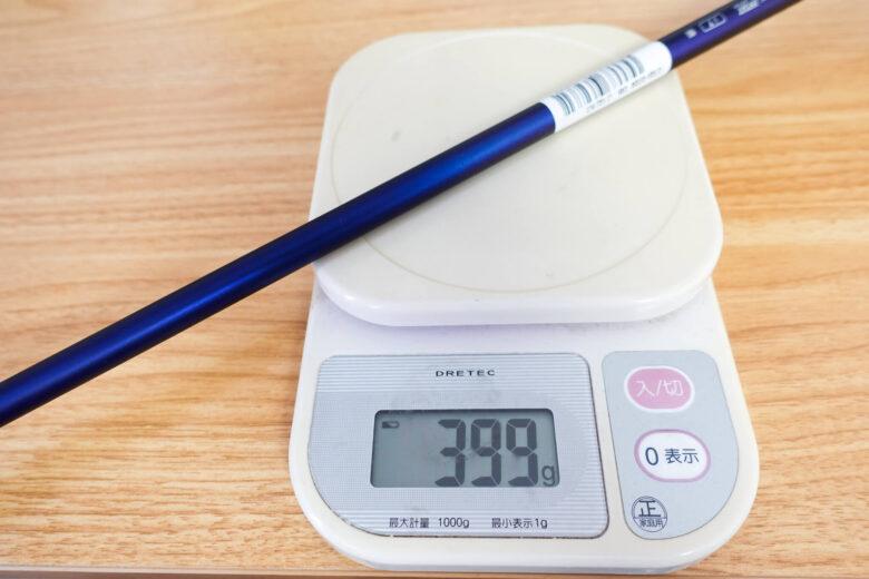 ヨネックスEZONE CB702フォージドアイアン総重量