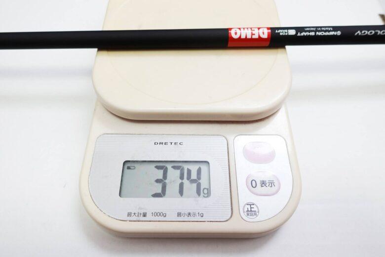 タイトリストTSi2ユーティリティ総重量