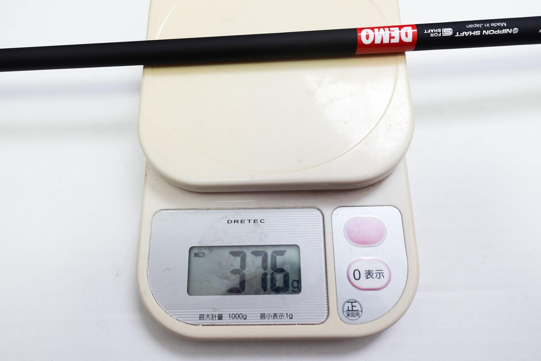 タイトリストTSi3ユーティリティ総重量