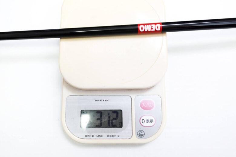 タイトリストTSi4総重量