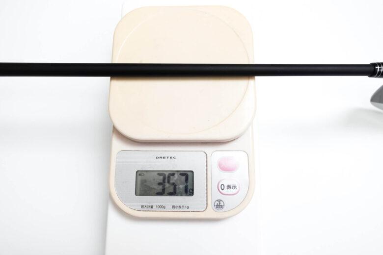 フォーティーンPC-3アイアン総重量