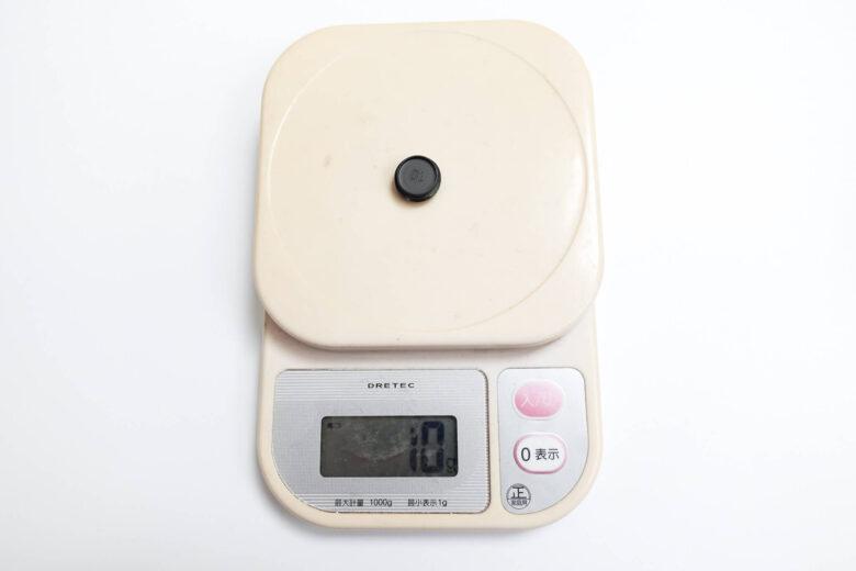PXG0211ドライバー(2021)ウェイトの重量②