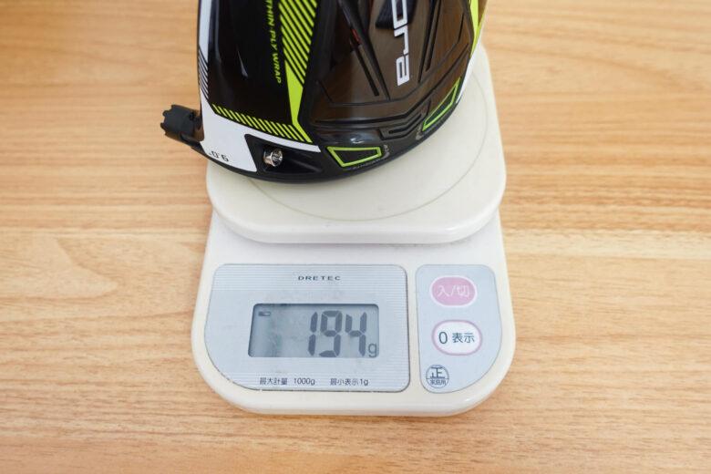 コブラRADSPEED XBヘッド重量