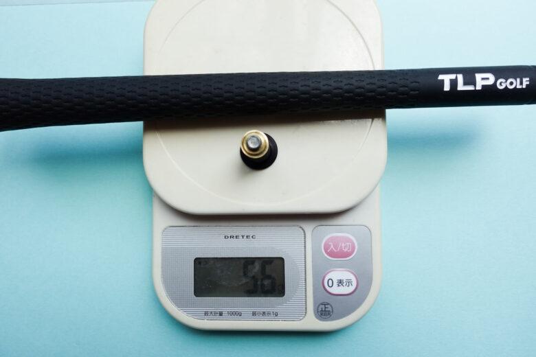 ツアーロックプログリップとウェイトの重量