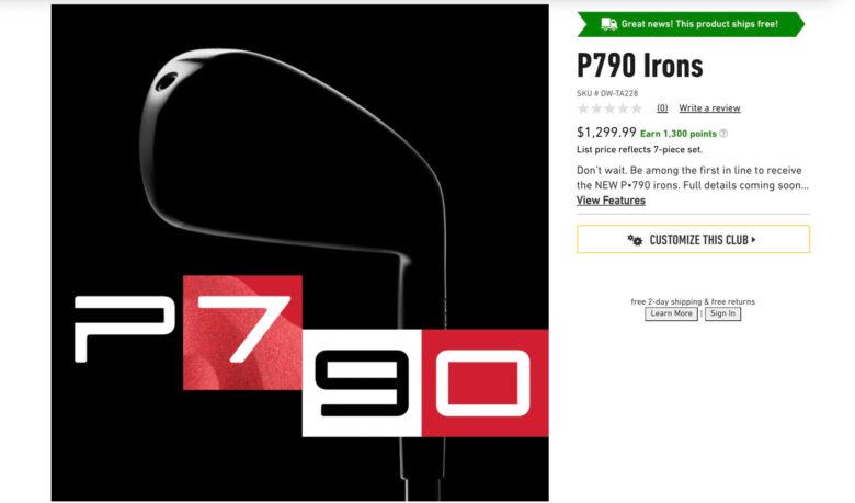 テーラーメイド P790 2021が発売か