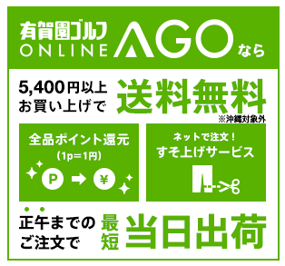 スクリーンショット 2018-06-20 21.40.59.png