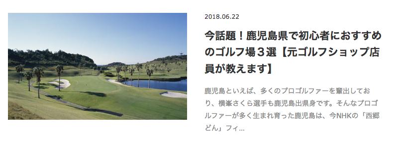 スクリーンショット 2018-06-24 22.50.32.png